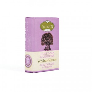 olive-levanta